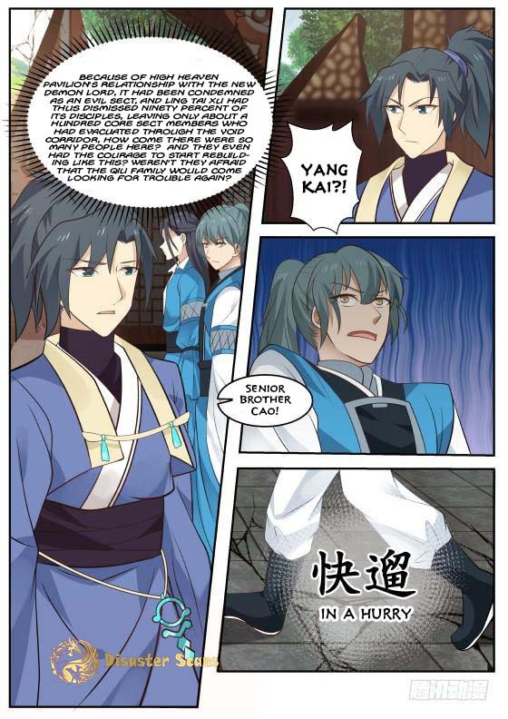 Martial Peak - chapter 301-eng-li