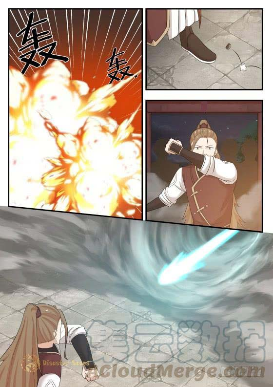 Martial Peak - chapter 429-eng-li