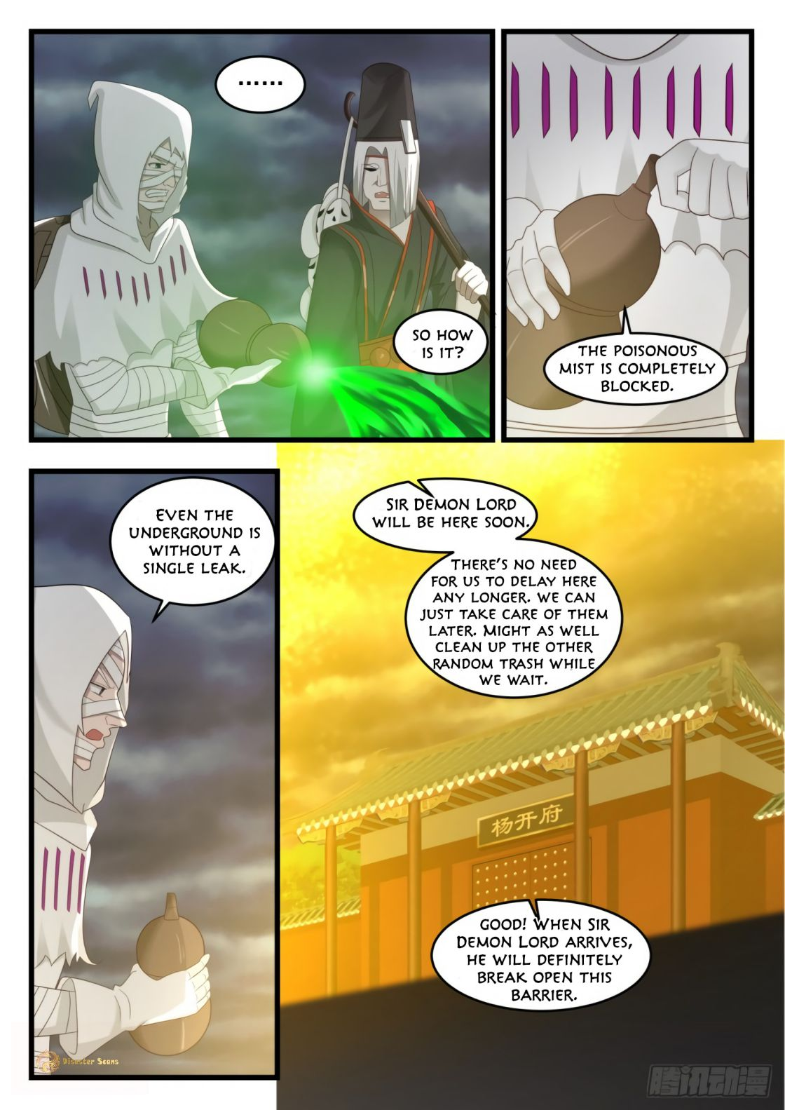 Martial Peak - chapter 531-eng-li