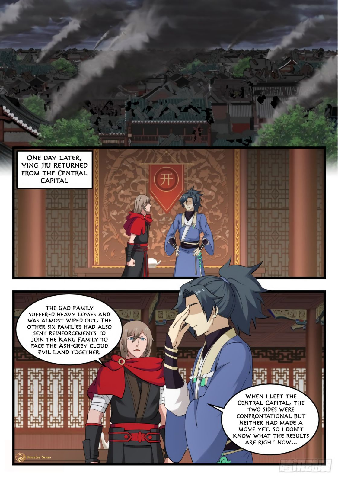 Martial Peak - chapter 533-eng-li