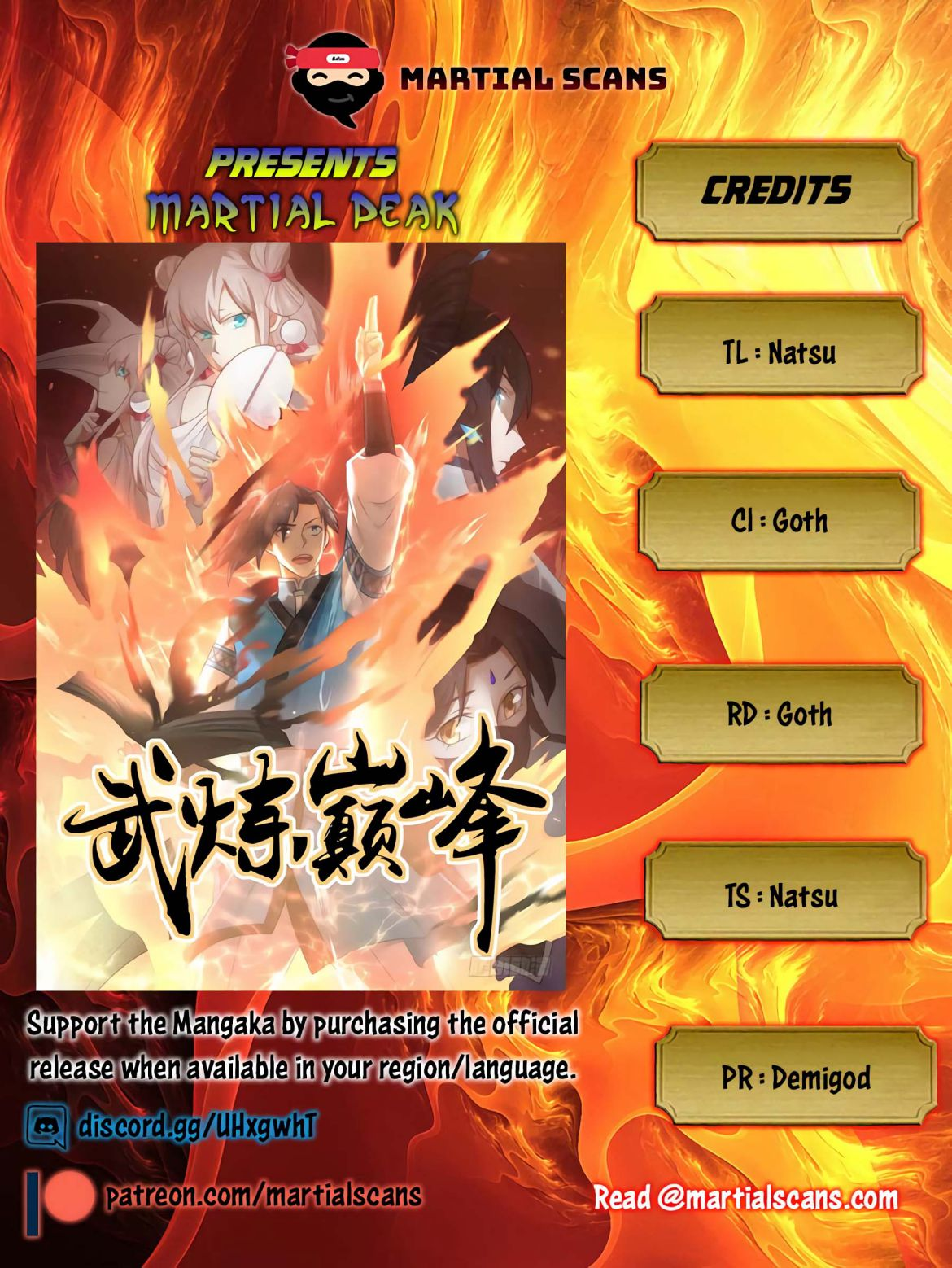 Martial Peak - chapter 609-eng-li