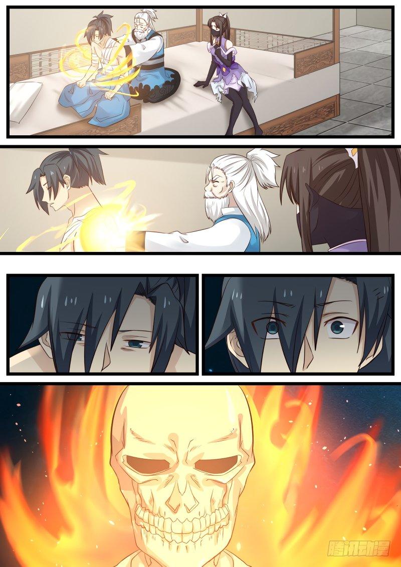 Martial Peak - chapter 75-eng-li