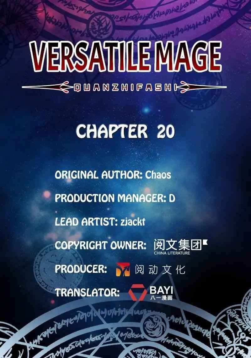 Versatile Mage - chapter 20-eng-li