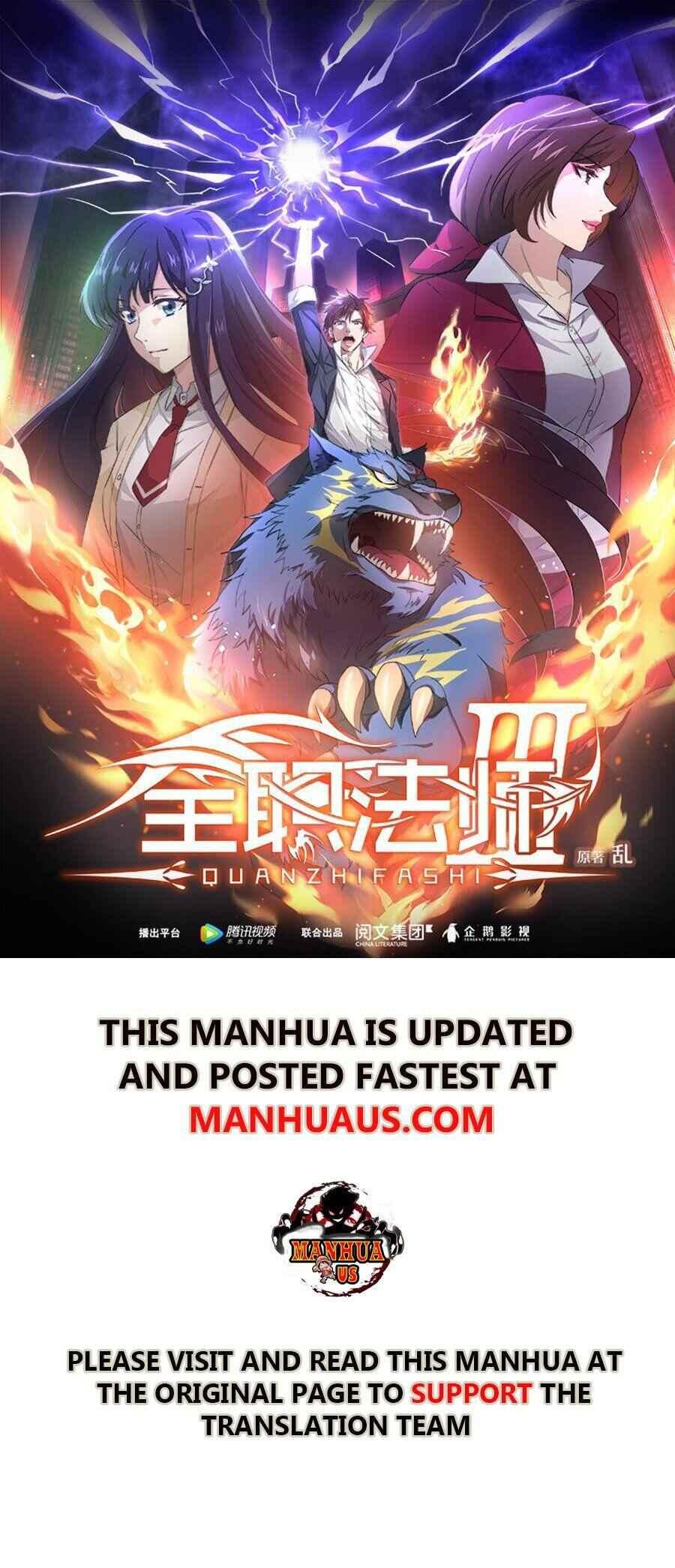 Versatile Mage - chapter 537-eng-li