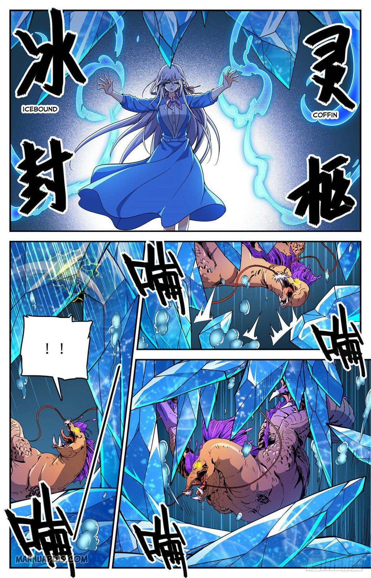 Versatile Mage - chapter 651-eng-li
