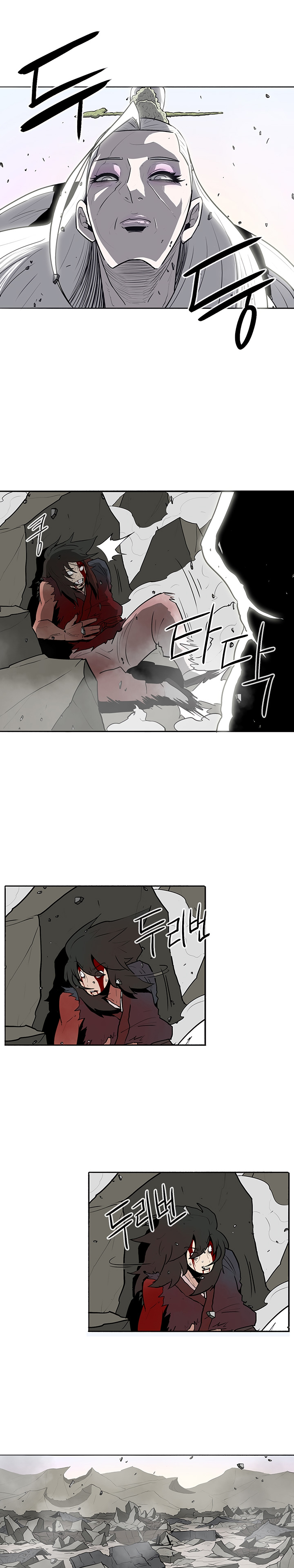 Legend of the Northern Blade - chapter 14-eng-li