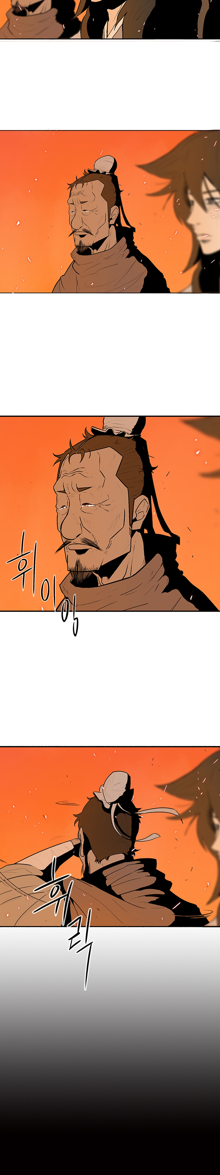 Legend of the Northern Blade - chapter 16-eng-li