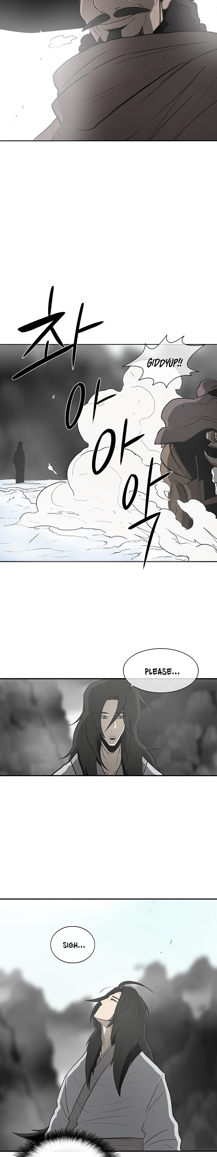 Legend of the Northern Blade - chapter 18-eng-li