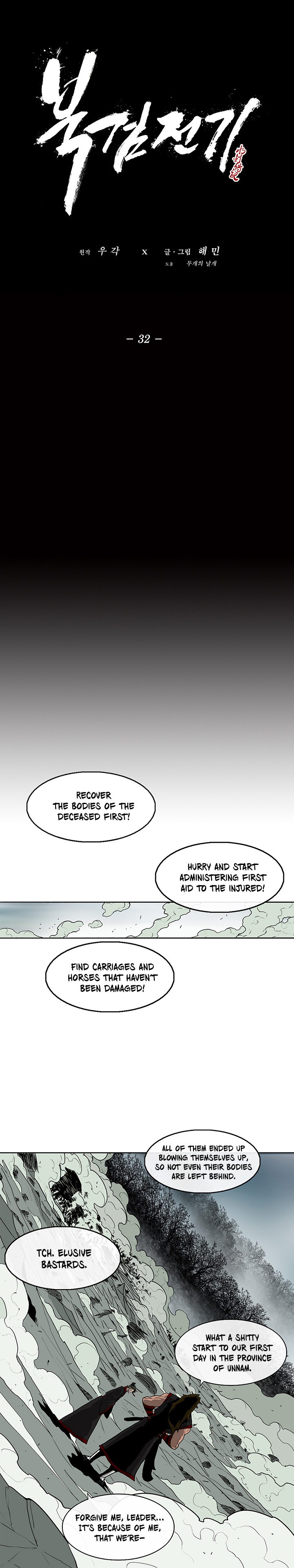 Legend of the Northern Blade - chapter 32-eng-li
