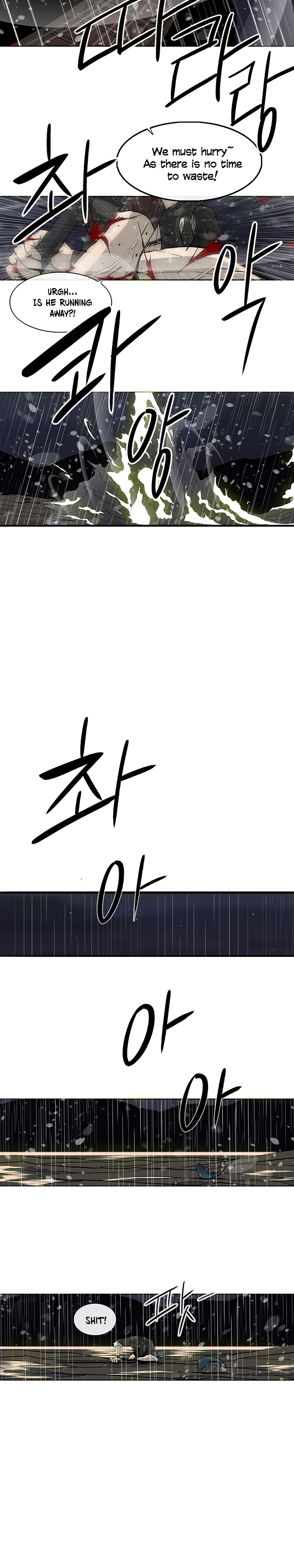 Legend of the Northern Blade - chapter 37-eng-li