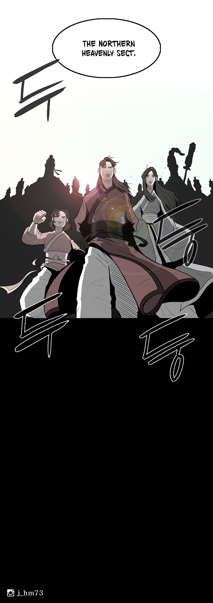 Legend of the Northern Blade - chapter 5-eng-li