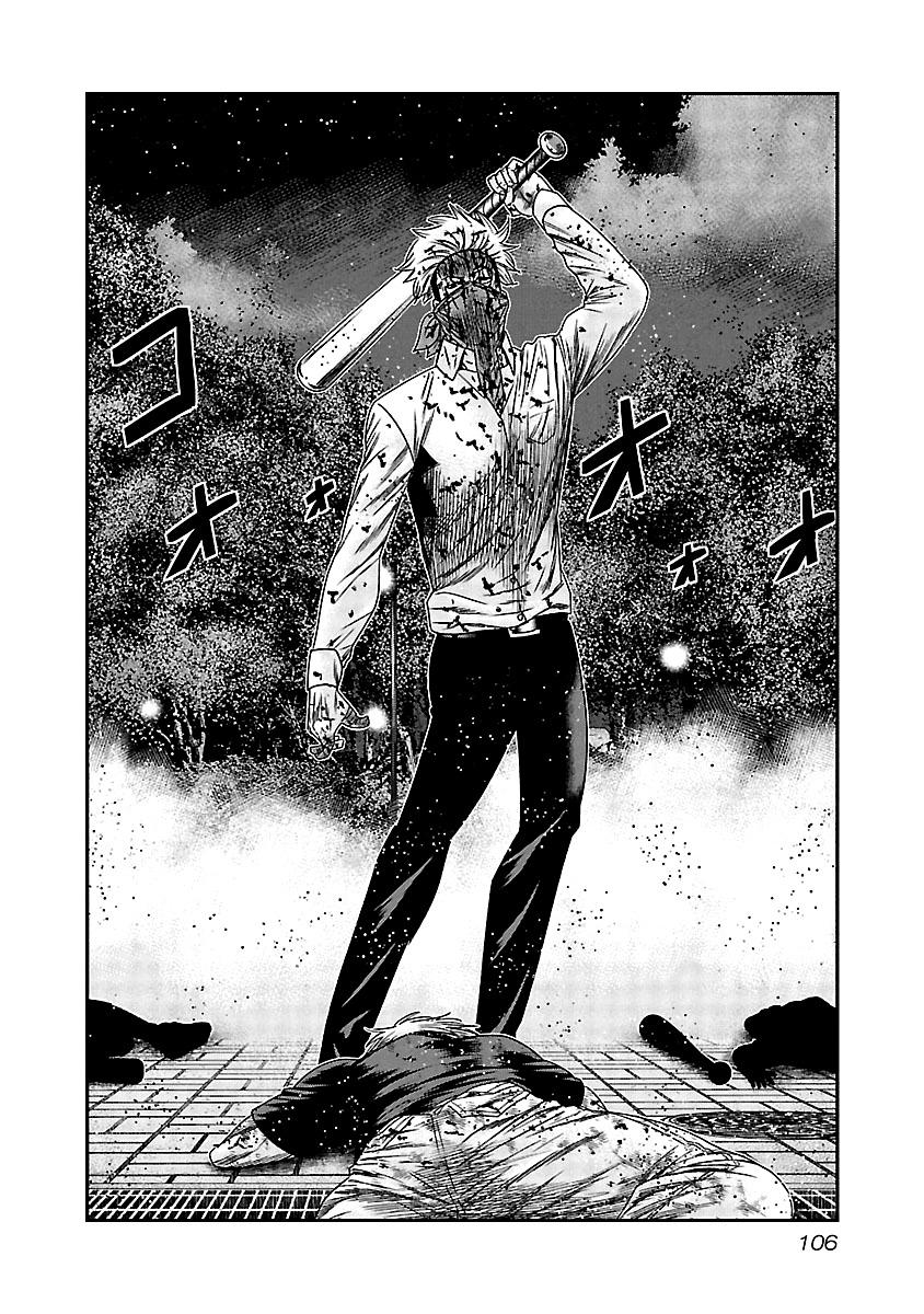 Out (Makoto Mizuta) - chapter 125-eng-li