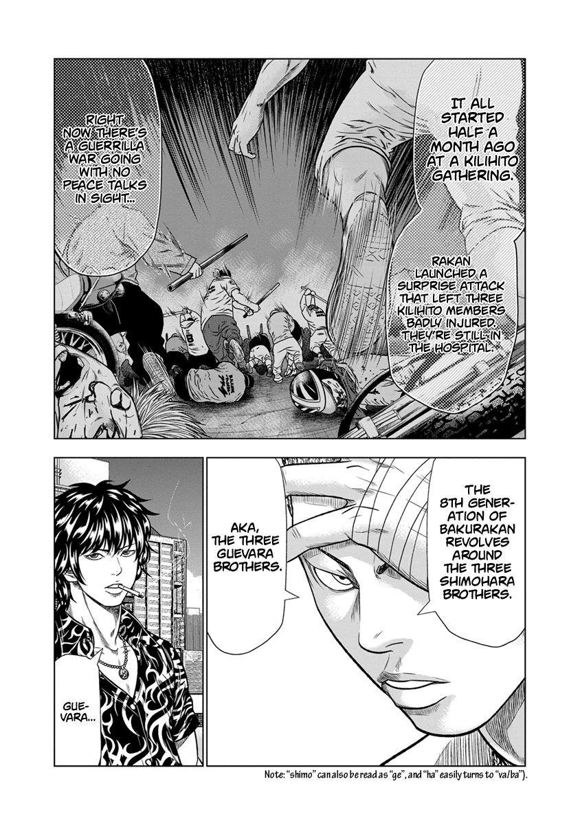 Out (Makoto Mizuta) - chapter 13-eng-li