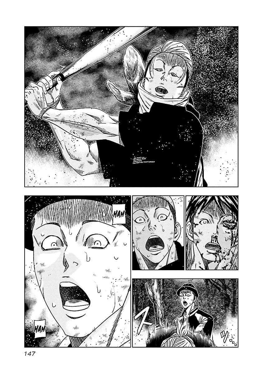 Out (Makoto Mizuta) - chapter 137-eng-li