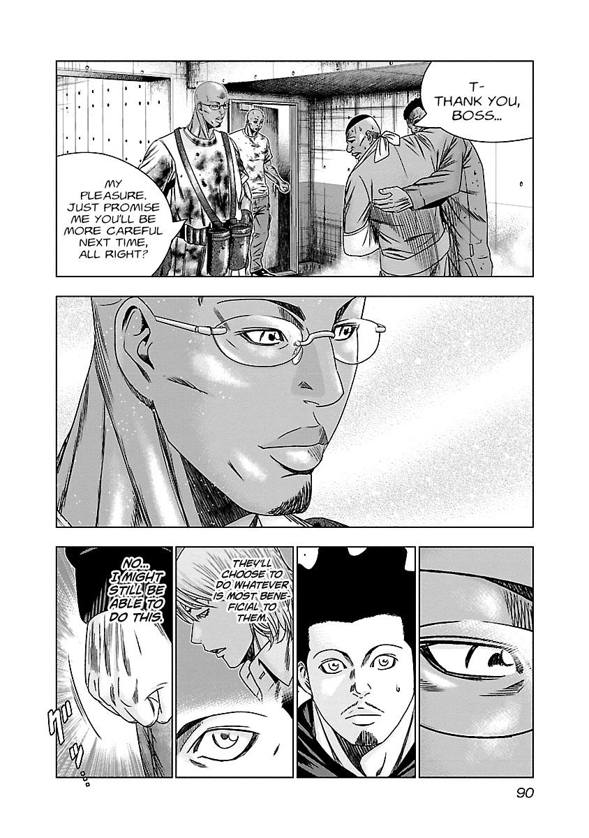 Out (Makoto Mizuta) - chapter 144-eng-li