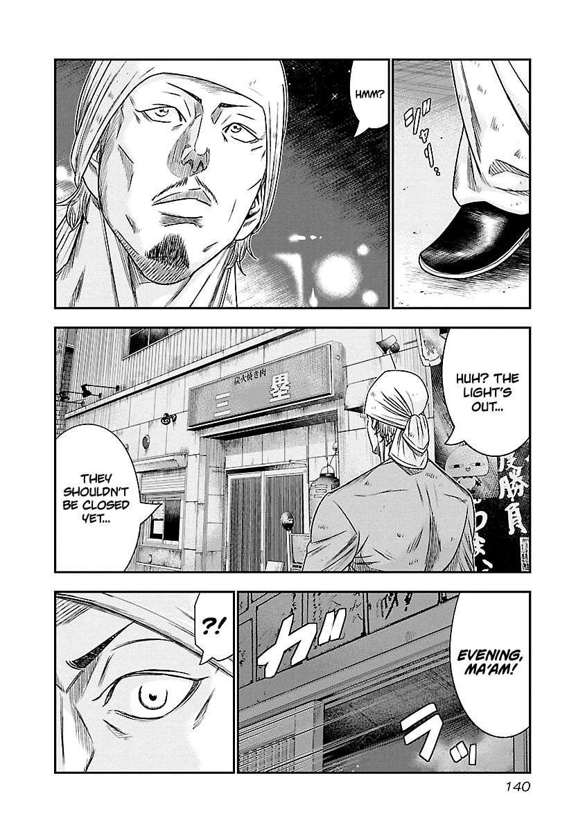 Out (Makoto Mizuta) - chapter 80-eng-li