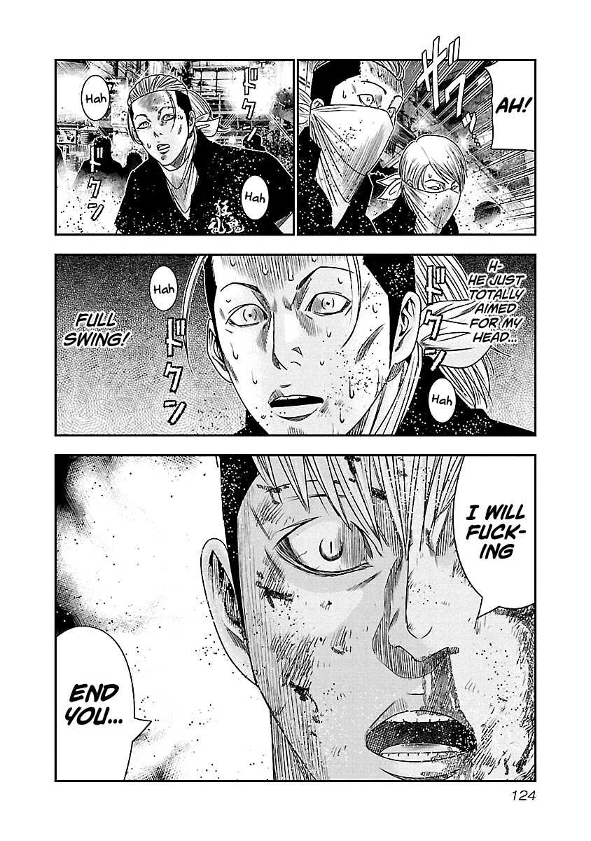 Out (Makoto Mizuta) - chapter 97-eng-li