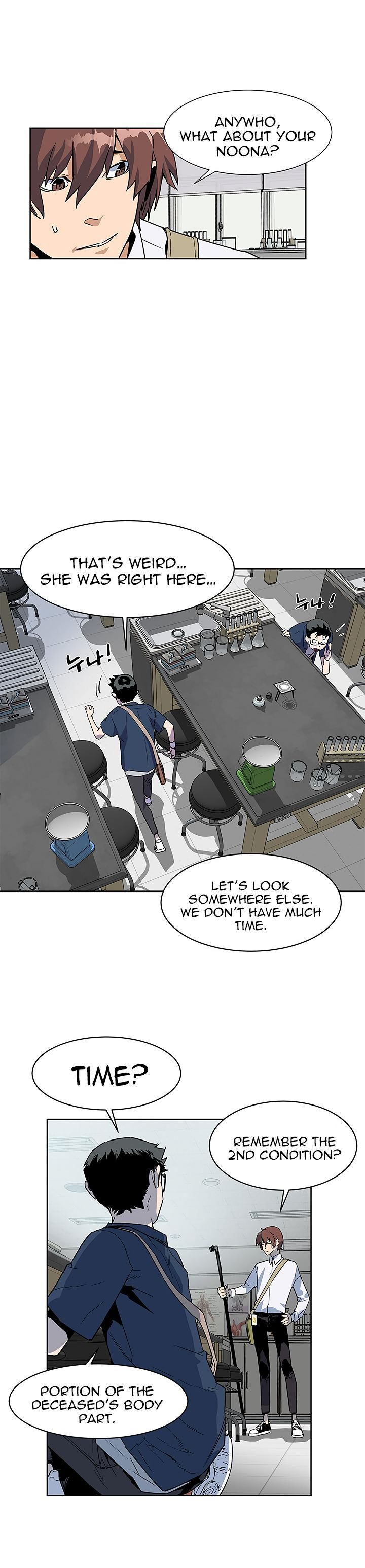 The Second Coming of Gluttony - chapter 29-eng-li