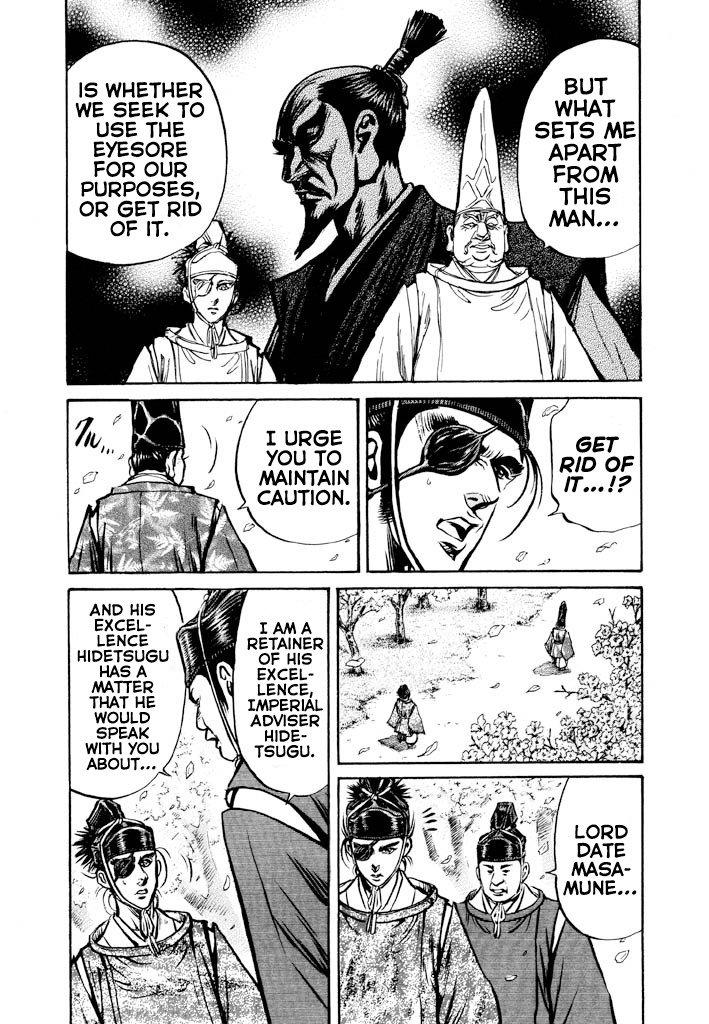 Dokuganryu Date Masamune - chapter 3-eng-li