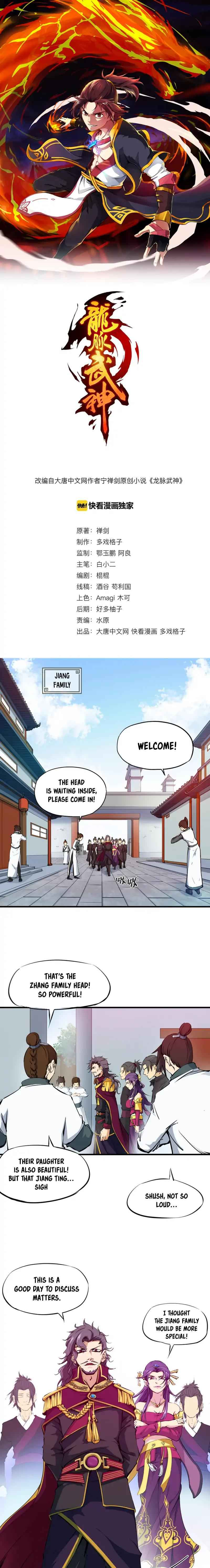 Dragon's Blood Vessels - chapter 2-eng-li