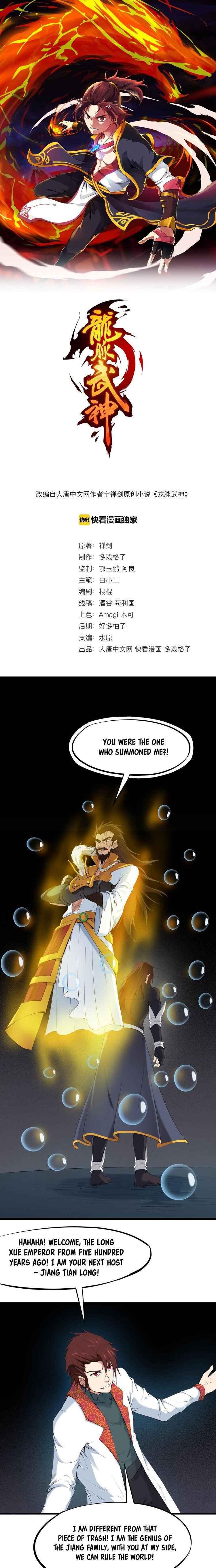 Dragon's Blood Vessels - chapter 25-eng-li