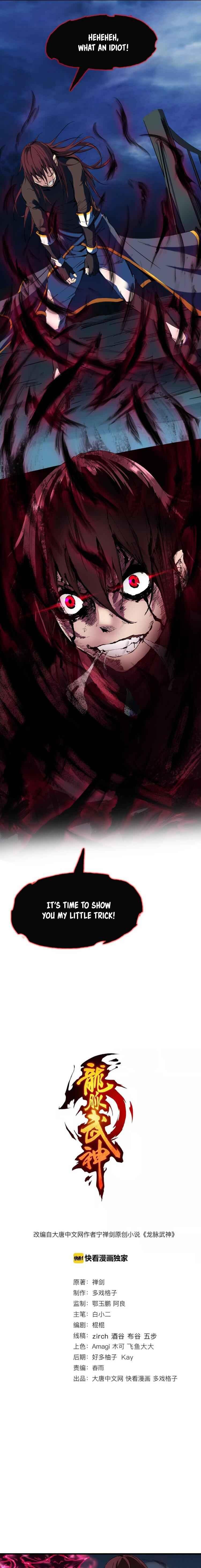 Dragon's Blood Vessels - chapter 39-eng-li