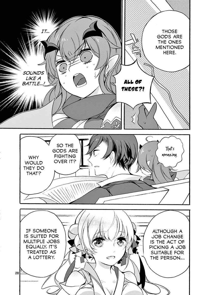I went from the strongest job, <Dragon Knight>, to a beginner level job, <Carrier>, yet for some reason the Heroes rely on me - chapter 5-eng-li