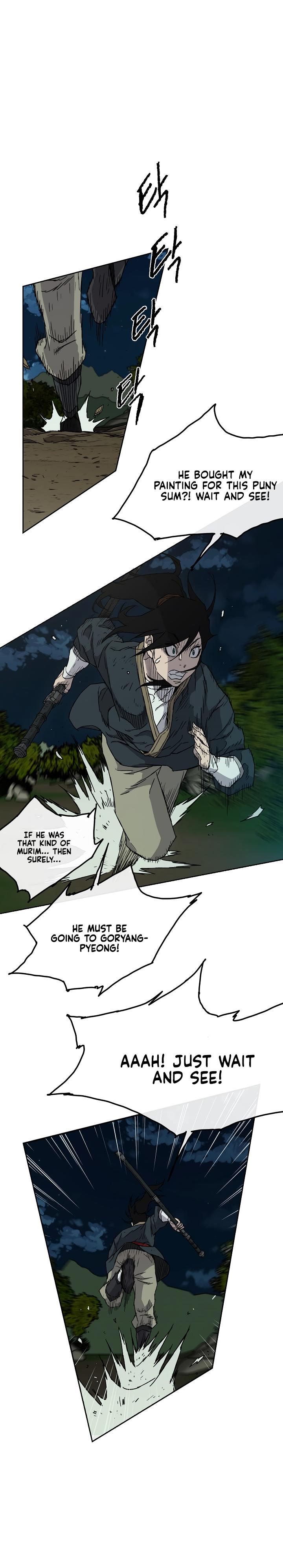 The Undefeatable Swordsman - chapter 4-eng-li