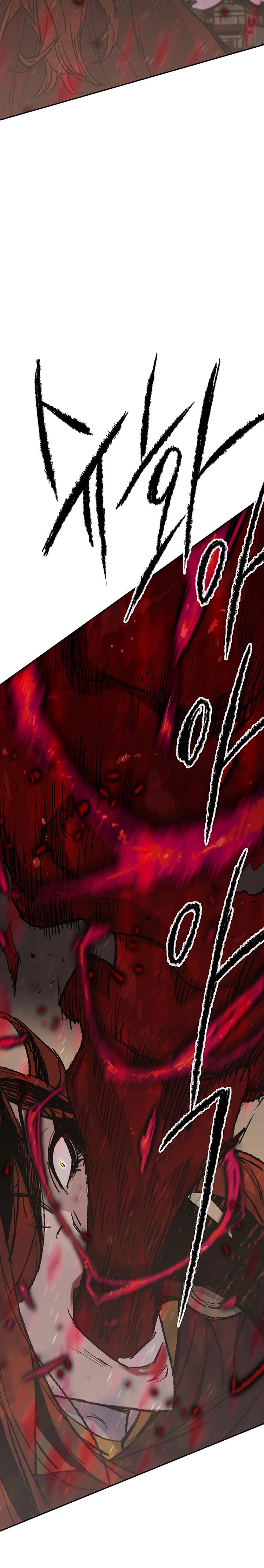The Undefeatable Swordsman - chapter 50-eng-li