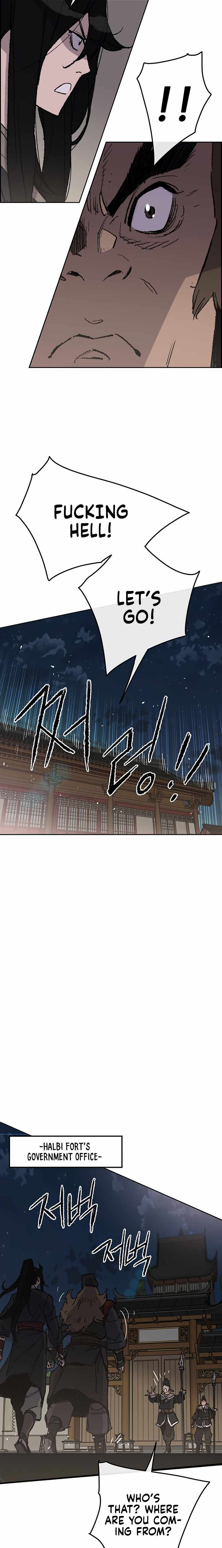 The Undefeatable Swordsman - chapter 56-eng-li