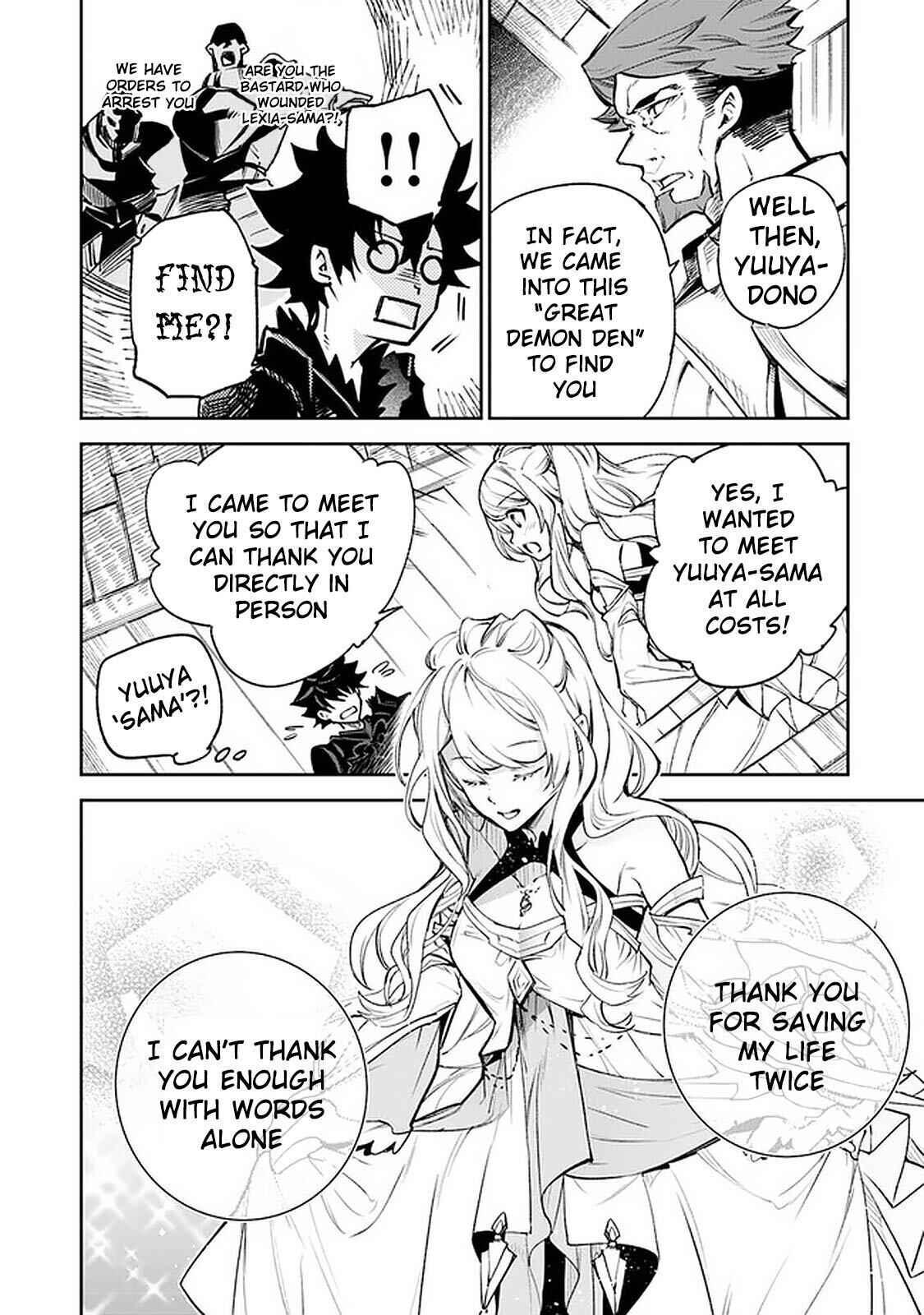 Isekai de Cheat Skill wo Te ni Shita Ore wa, Genjitsu Sekai wo mo Musou Suru ~Level Up wa Jinsei wo Kaeta~ - chapter 9-1-eng-li