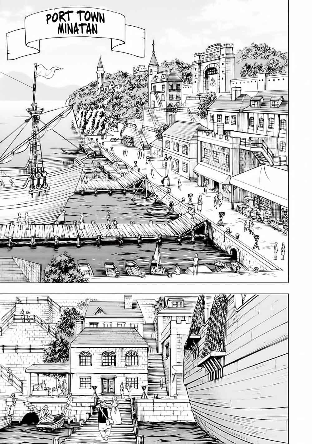 Isekai Kenja no Tensei Musou ~Geemu no Chishiki de Isekai Saikyou~ - chapter 4-eng-li