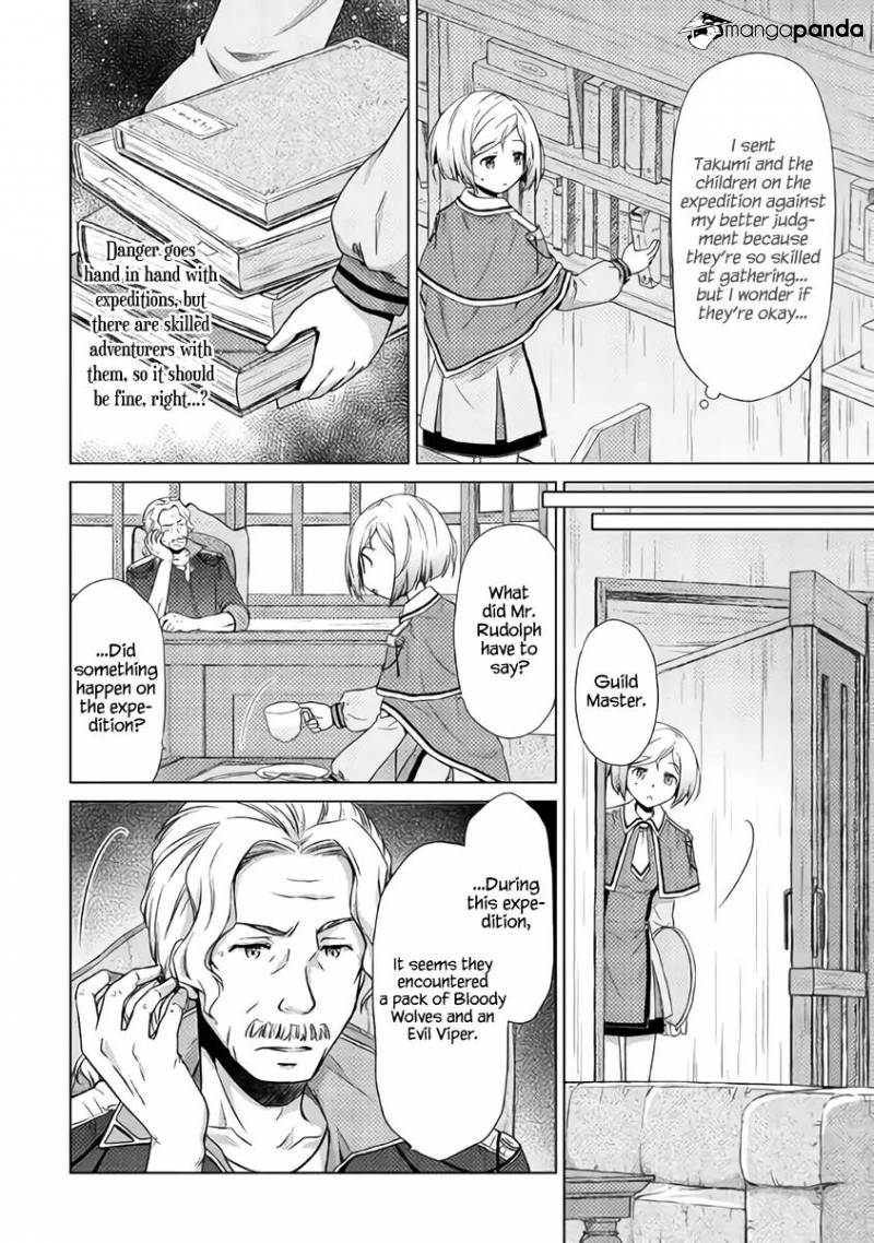 Isekai Yururi Kikou: Kosodateshinagara Boukensha Shimasu - chapter 12-eng-li