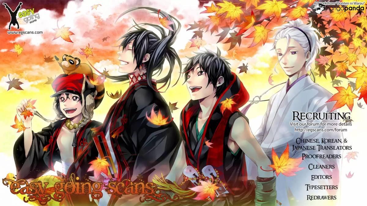 Isekai Yururi Kikou: Kosodateshinagara Boukensha Shimasu - chapter 2-eng-li