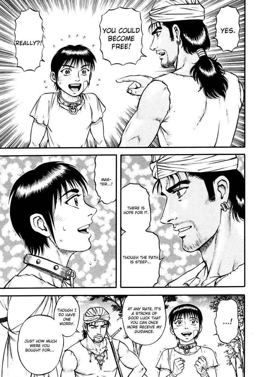 Kento Ankokuden Cestvs - chapter 40-eng-li