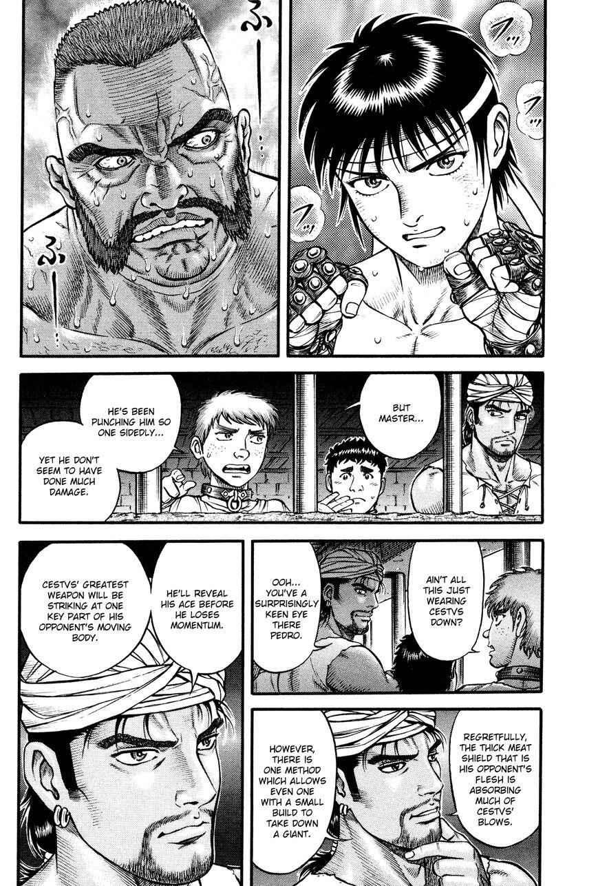 Kento Ankokuden Cestvs - chapter 44-eng-li