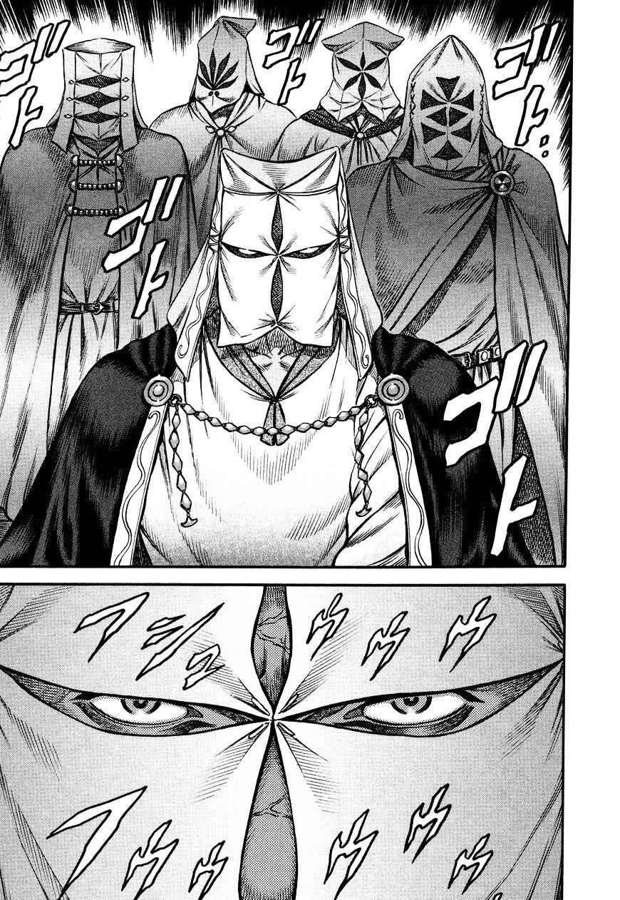 Kento Ankokuden Cestvs - chapter 50-eng-li