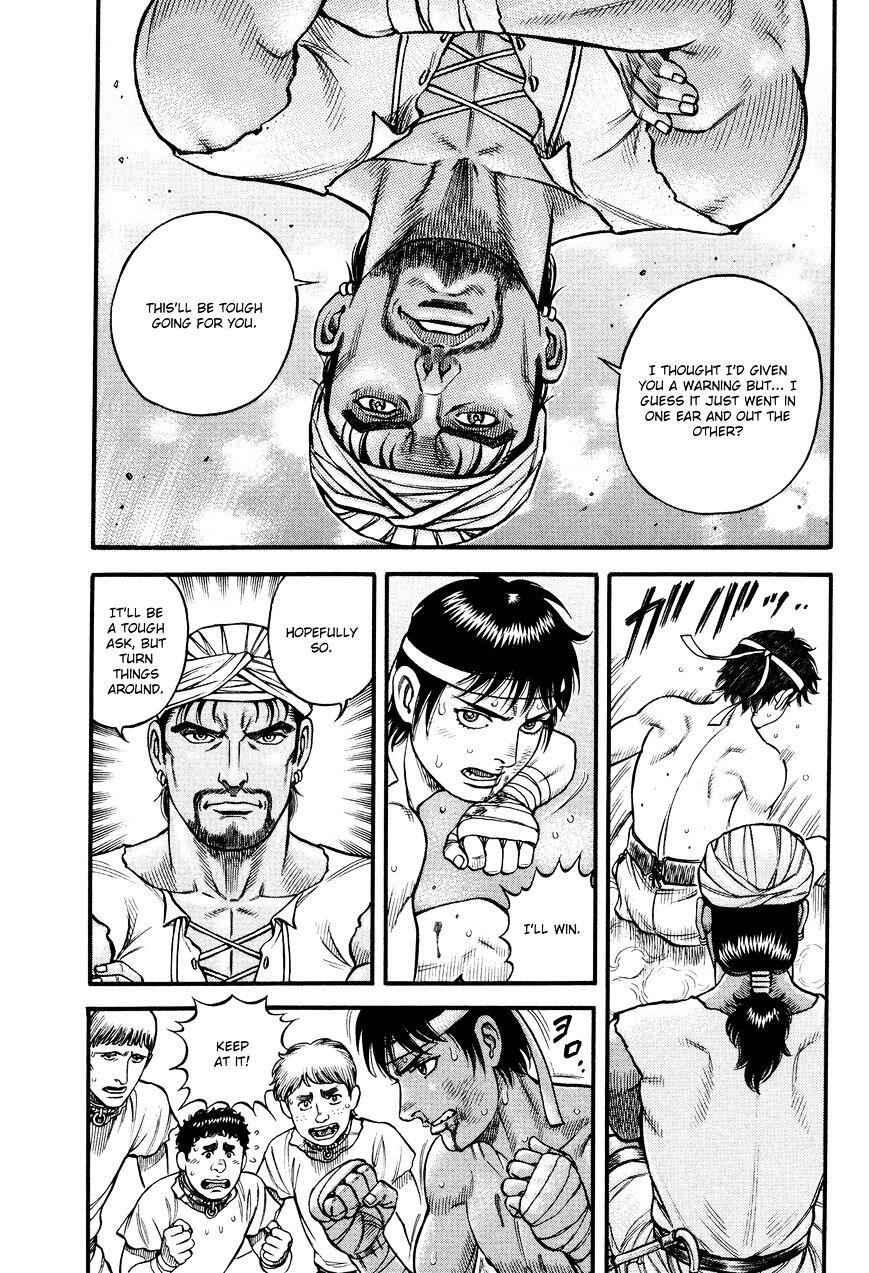 Kento Ankokuden Cestvs - chapter 79-eng-li