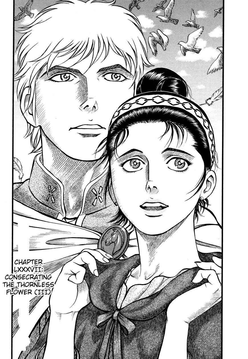 Kento Ankokuden Cestvs - chapter 87-eng-li