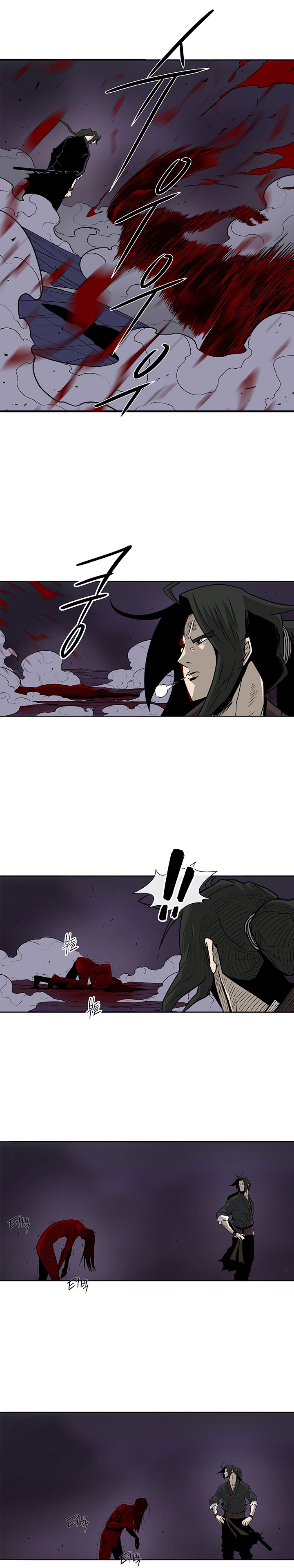 Legend of the Northern Blade - chapter 48-eng-li