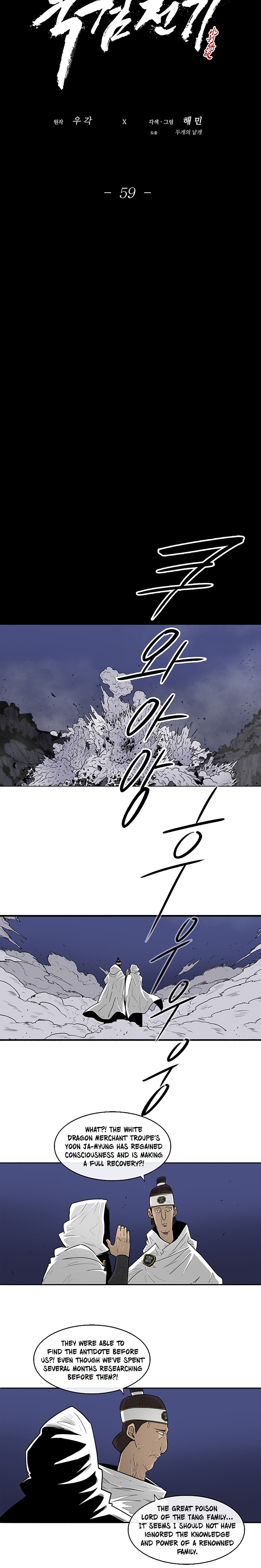 Legend of the Northern Blade - chapter 59-eng-li