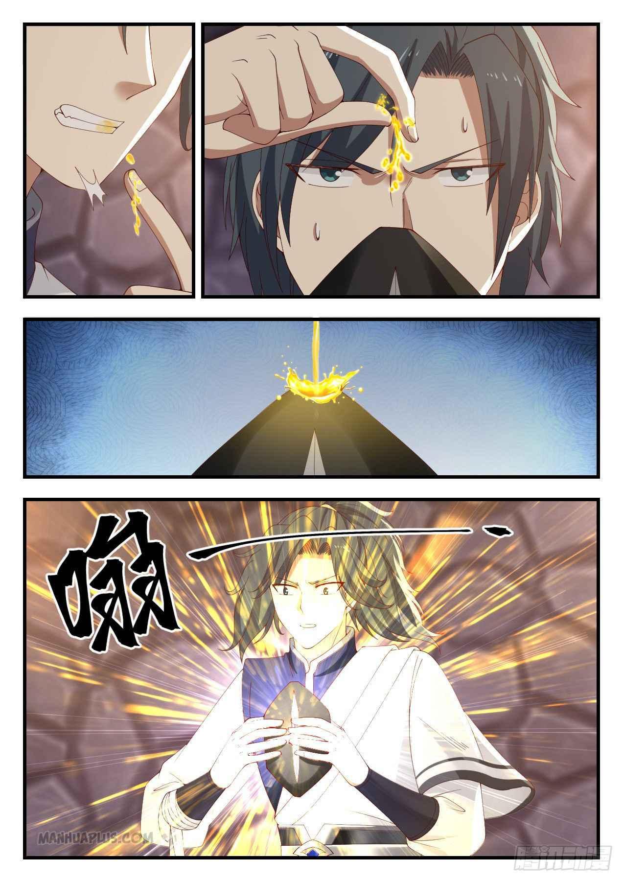 Martial Peak - chapter 1005-eng-li