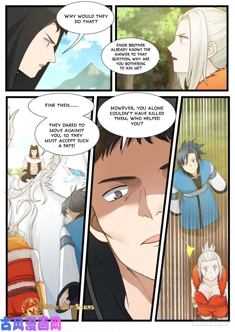 Martial Peak - chapter 187.5-eng-li