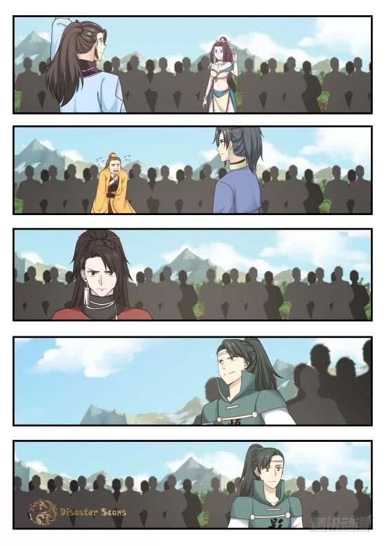 Martial Peak - chapter 408-eng-li