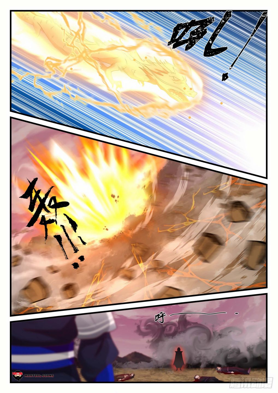 Martial Peak - chapter 834-eng-li