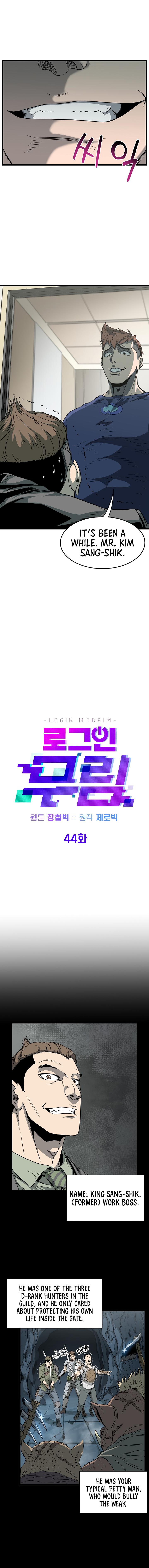 Murim Login - chapter 44-eng-li
