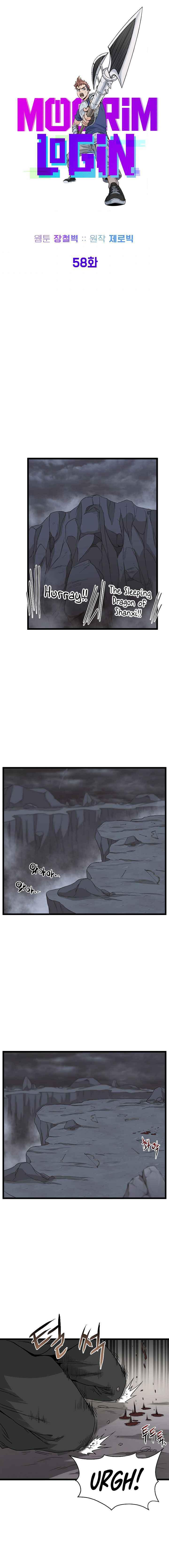 Murim Login - chapter 58-eng-li