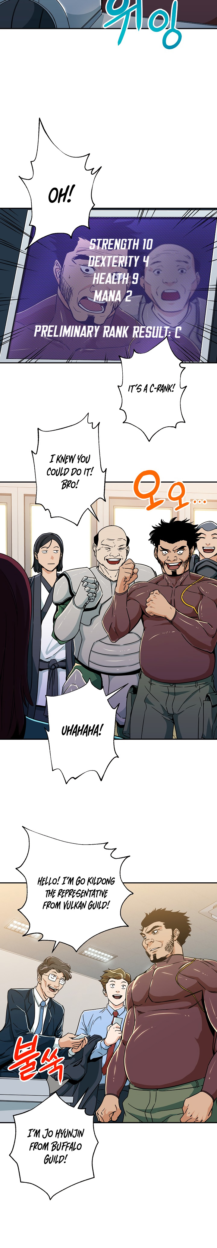 My Dad Is Too Strong - chapter 10-eng-li