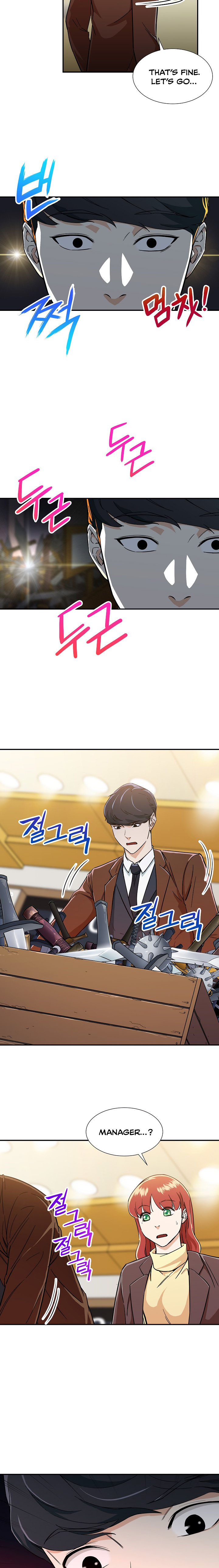 My Dad Is Too Strong - chapter 12-eng-li