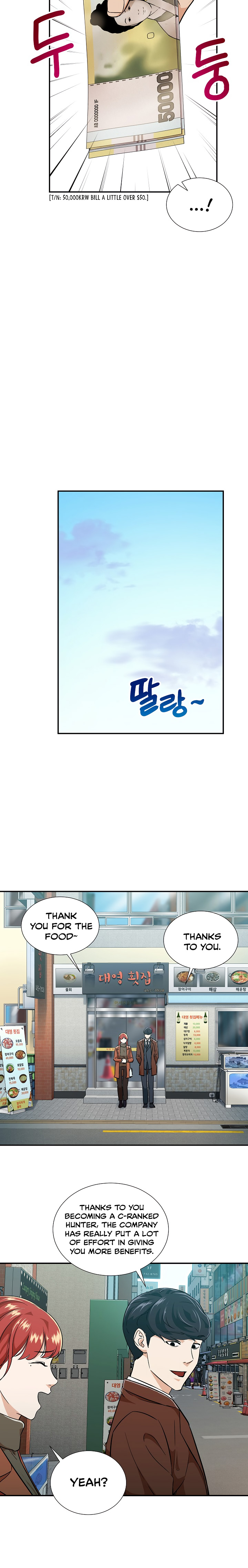 My Dad Is Too Strong - chapter 18-eng-li